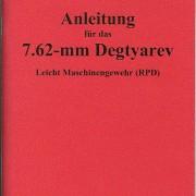 RPD Operators Manual