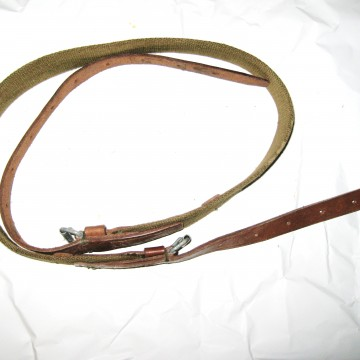 PPSh-41 Sling, Unused