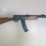VG1-5 Semi-Auto Rifle